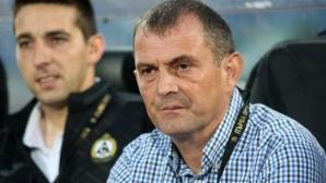 Заги с две промени за домакинството на Ботев (Пловдив)