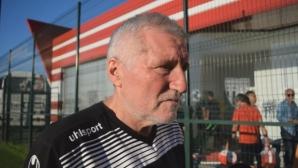Войнов: Левски ще бъде пределно мотивиран