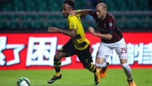 Обамеянг отказал да преподпише с Борусия, иска Милан
