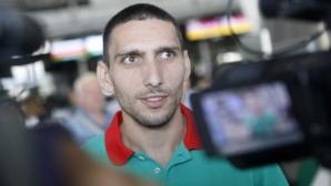 Четвърти медал за България на Световното в Лондон