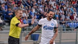 Домакинска загуба за Оренбург и Благо Георгиев