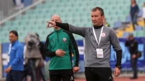 Белчев посочи двамата най-слаби в ЦСКА-София срещу Лудогорец