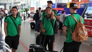 Лудогорец пътува с правителствения самолет до Израел