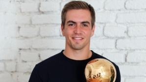 Избраха Лаам за най-добър германски футболист за сезона
