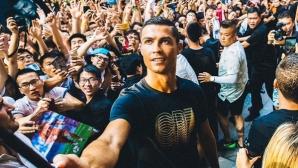 Кристиано поздрави десетки хиляди китайци на стадион (видео)