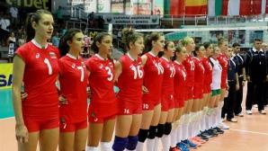 България удари и Гърция на Европейското за девойки