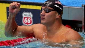 САЩ спечели златото на 4х100 метра свободен стил