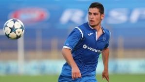 Горанов: Трябва да спечелим задължително следващия мач