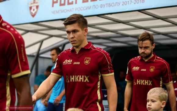 Забраниха на Рубин да картотекира нови футболисти