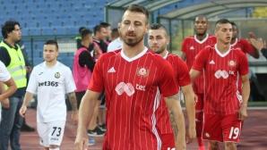 ЦСКА-София играе контрола в сряда