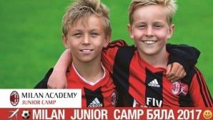 Участници от цяла Европа и Щатите на Milan Junior Camp Бяла 2017