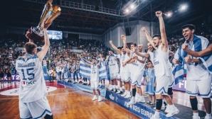Гърция с евротитла при младежите (видео)