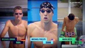 Майкъл Фелпс, Михаел Грос и Марк Шпиц се състезават рамо до рамо в уникално видео на Евроспорт (видео)