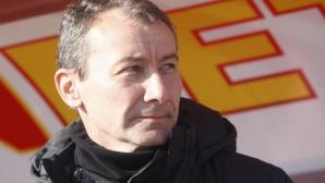 ЦСКА-София гласува пълно доверие на Белчев