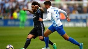 Футболист на Малага плати 12 милиона евро, за да смени клуба