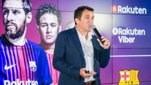 Viber стана официален комуникационен канал на Барселона