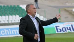 Треньорът на Ботев предпазлив преди Маритимо