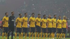 Атлетико не вкара гол в първата си контрола (видео)