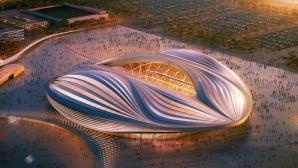 Разрешиха на Катар да участва в квалификациите за Мондиал 2022