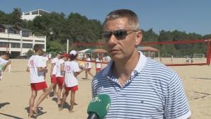 Радо Стойчев: Създаваме мини общество, в което да възпитаваме
