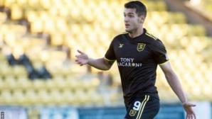 Ники Тодоров откри головата си сметка за новия сезон (видео)