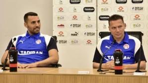 Треньорът на Апоел: Чака ни много тежък реванш в Разград