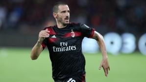 Милан не може да плати за Бонучи и Билия