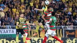 Ботев Пловдив излиза в опит да се надскочи срещу Маритимо