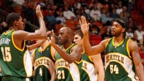 НБА пред завръщане в Сиатъл