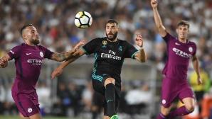 Манчестър Сити разгроми Реал Мадрид насред Лос Анджелис (видео)