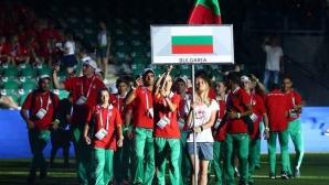 Двама българи останаха на косъм от бронза в джудото на олимпийския фестивал