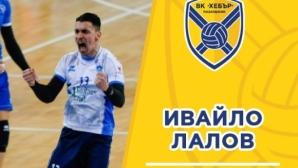 Хебър привлече играч от Левски