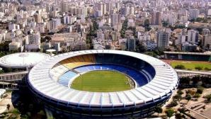 """Бразилия няма да играе на """"Маракана"""" до края на квалификациите"""