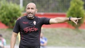 Легенда на Барселона отказал на Левски
