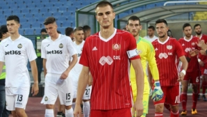 Извънреден 4-дневен лагер за ЦСКА-София