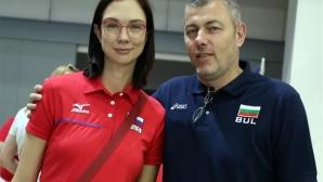 Екатерина Гамова: Очаквам труден полуфинал с България