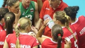 Викат всички опитни волейболистки за Световната квалификация в Холандия