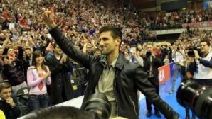 Цървена звезда пожела на Джокович да се върне по-силен