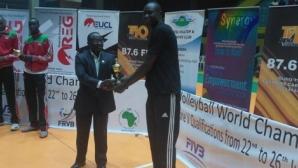 Волейболист на Марек бе избран за нападател №1 на турнир в Африка