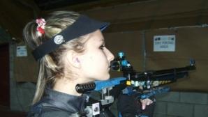 Таня Звискова 14-а на 50 метра пушка на Европейското