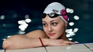 Габриела Георгиева остана извън полуфиналите на 200 метра гръб