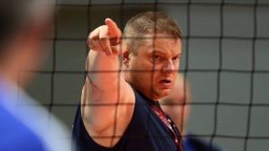 Владимир Алекно подкара здраво европейските шампиони (видео + снимки)
