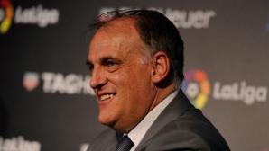 Президентът на Ла Лига заплаши ПСЖ заради Неймар