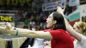 Екатерина Гамова: Беше страхотен мач