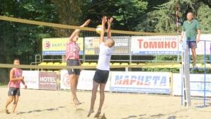 Кърджали приема най-големия Национален турнир по плажен волейбол