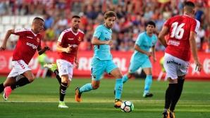 Без звездите Барса се задъха срещу тим от Сегунда (видео)