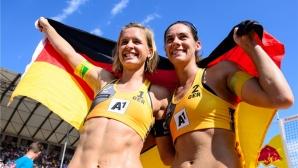 Лудвиг и Валкенхорст продължават да пишат история! Германките станаха и световни шампионки (видео + галерия)