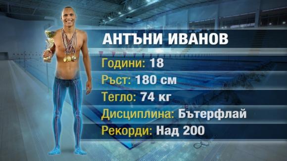 Анатомия на шампиона: Антъни Иванов