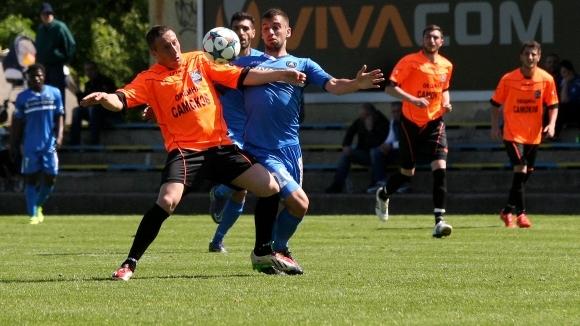 Рилски спортист започна с победа сезона в Трета лига