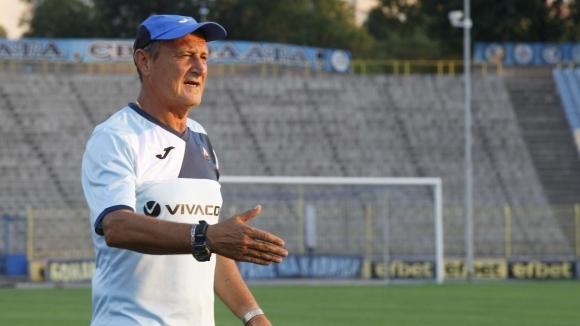 """Делио Роси взе десет юноши на Левски - групата на """"сините"""""""